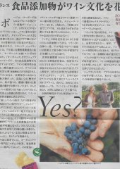 The asahi shimbun globe - 31 Septembre 2015